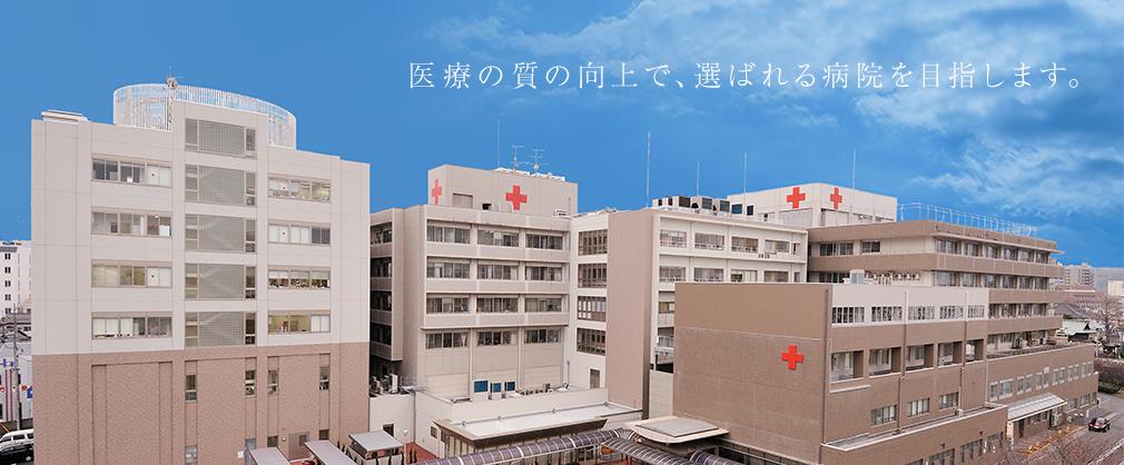 大分県赤十字病院外観