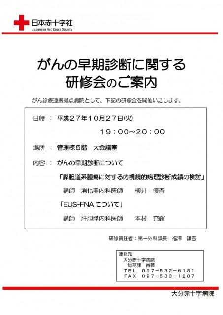 image-0001 (32)